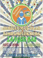 Receptie Rimbamplekkers